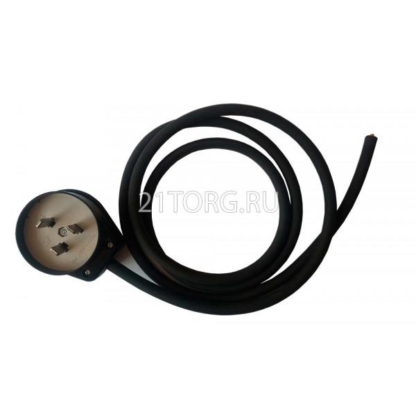 Провод для электроплиты КГЗ 3х2,5 с разьемом РШ/ВШ